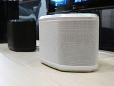 Yamaha-MusicCast-speaker.jpg