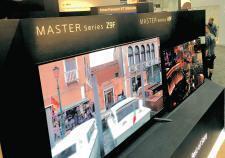 Sony_Master_Series.jpg