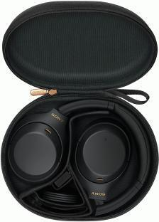 Sony_WH-1000XM4_carrying_case.jpg