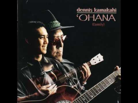 Dennis Kamakahi and David Kamakahi - 'Ulili E from the album OHANA (Family)